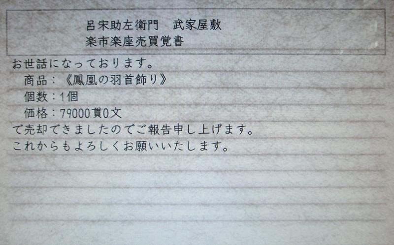 20120405_1.jpg