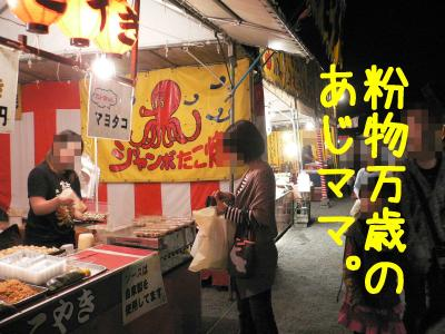 5_20111005102148.jpg