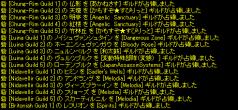 2012/04/22Gv開始ログ1