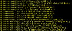 2012/04/22Gv開始ログ2
