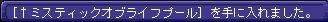 TWCI_2013_1_25_17_59_32 - コピー
