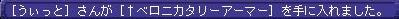 TWCI_2013_1_25_14_10_33 - コピー