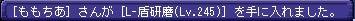 TWCI_2013_1_25_15_22_50 - コピー