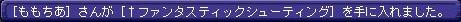 TWCI_2013_1_26_15_36_21 - コピー