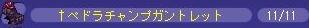 TWCI_2013_1_27_15_33_47 - コピー