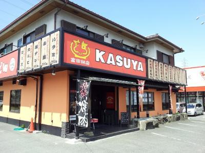 KASUYA店構え