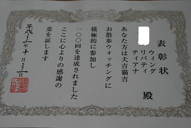 2_1952.jpg
