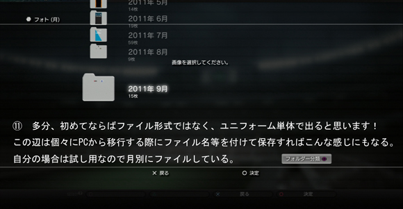 11_20110922011930.jpg