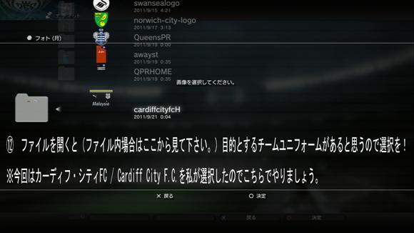 12_20110922012347.jpg