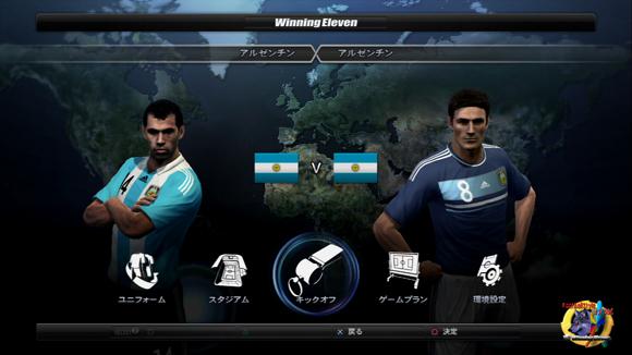 アルゼンチンA