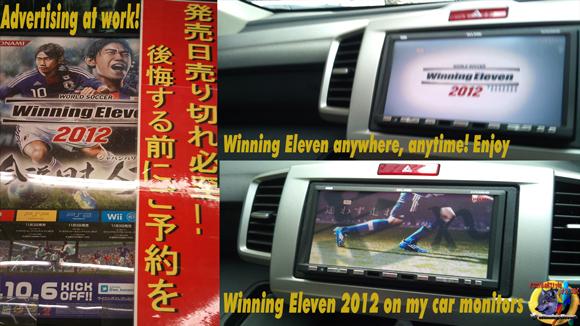 WE2012incar.jpg