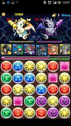 gydScreenshot_2013-11-30-13-07-35.jpg