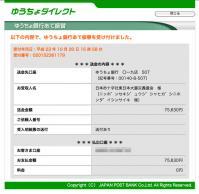 kifu201109.jpg
