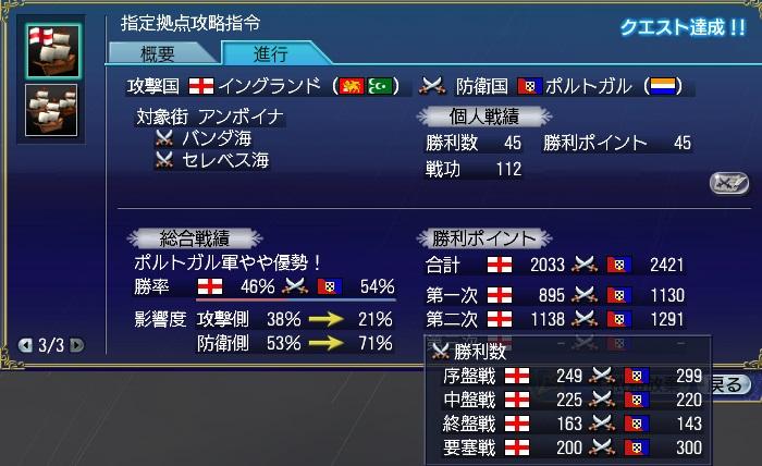 battle201409201.jpg