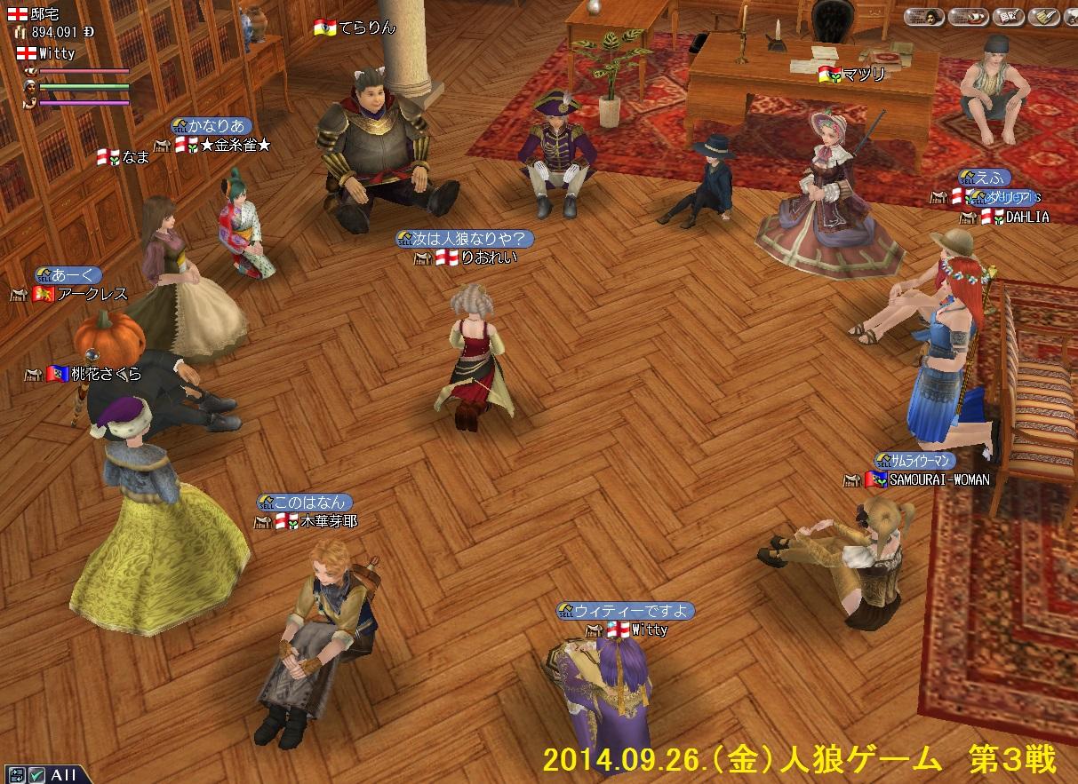 wolf201409263.jpg