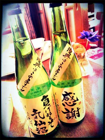 気仙沼地酒