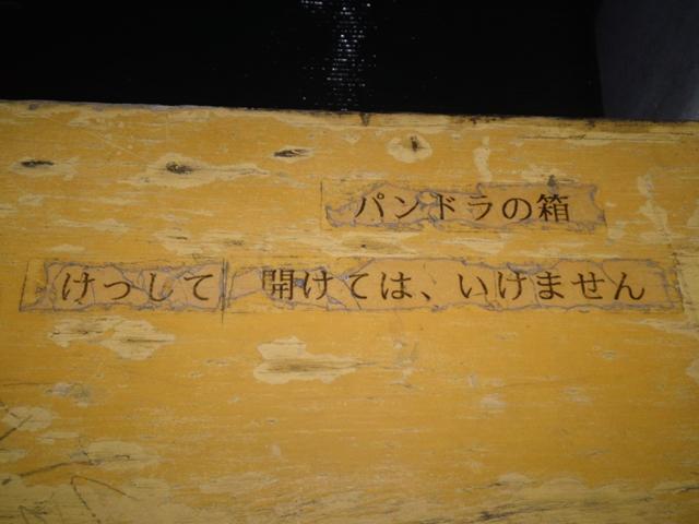 120429-190150.jpg