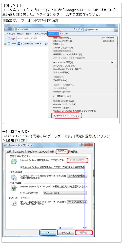 htmlのアイコン1