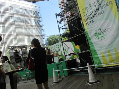 ベルギービールウィークエンド2014 東京。
