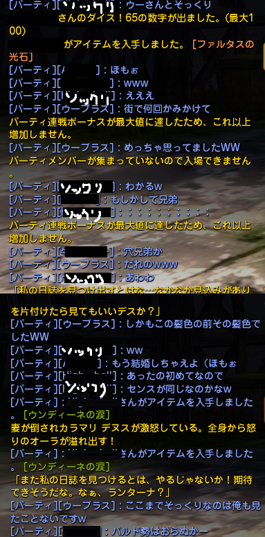 20130415033438ae7.png