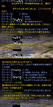 DN 2013-04-15 03-05-43 Mon