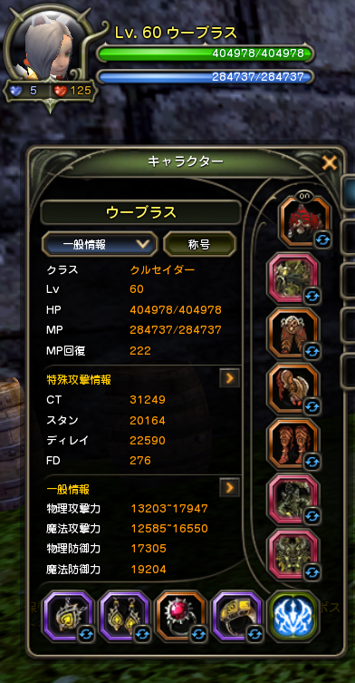 2013051718311135a.png