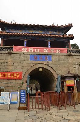 022今日は道教の聖地として最も尊いとされる泰山へ。