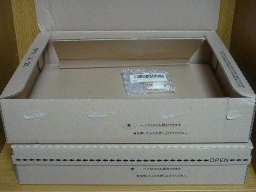 P1100168.jpg