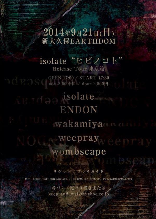 20140921_isolate