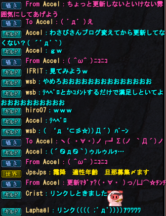 あっちぇる( ^ω^)・・・