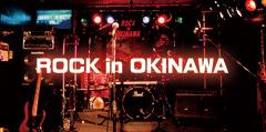 Rock in Okinawa