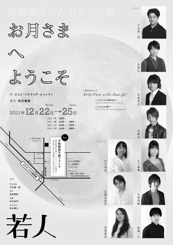 otsuki_ura