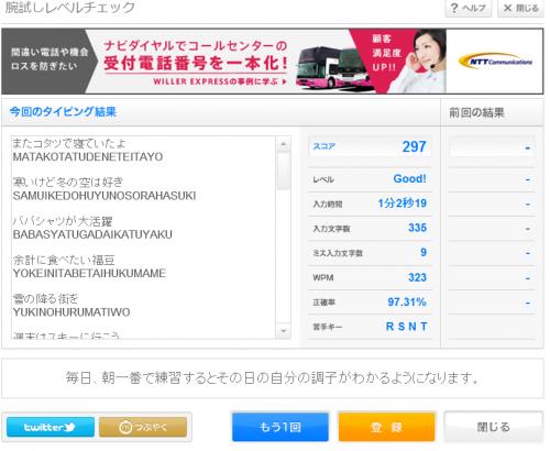 0000001_convert_20130130024015.png