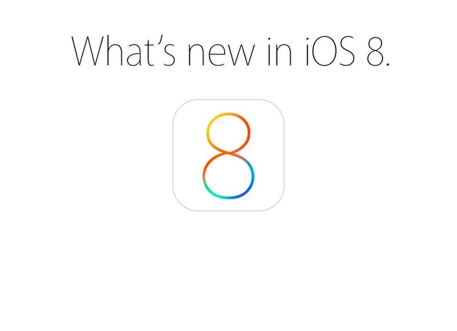 iOS 8の新機能と使い方