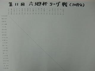 CIMG1414.jpg