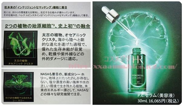 P1090522-vert-tile.jpg