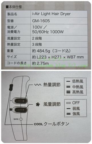 P1090530-vert.jpg
