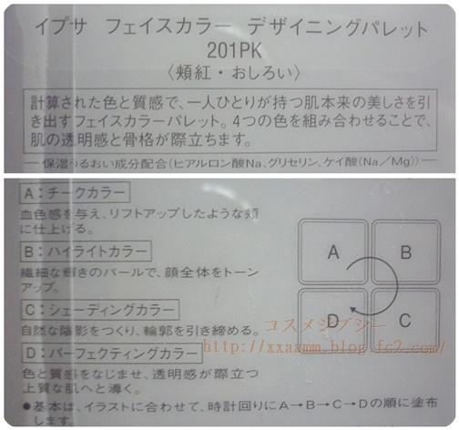 P1090582-vert.jpg