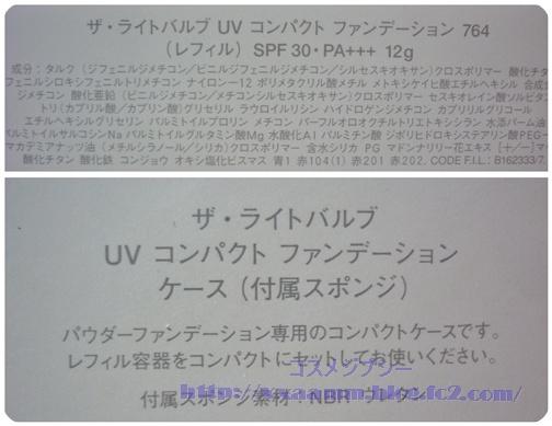 P1090730-vert.jpg