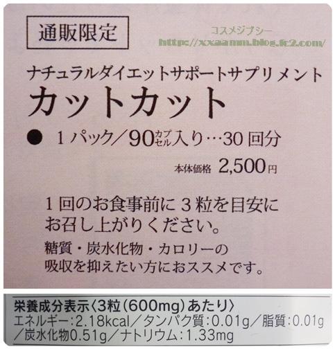 P1090795-vert.jpg