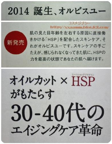 P1090889-vert.jpg