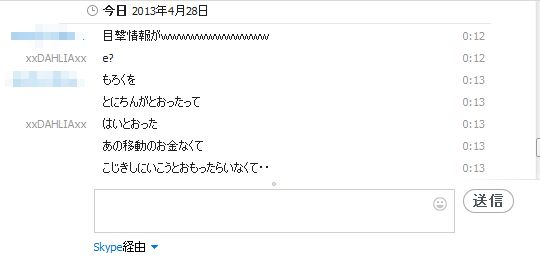 1_20130428130001.jpg