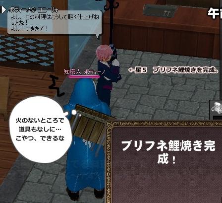 mabinogi_2011_10_05_004.jpg