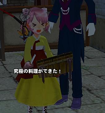 mabinogi_2011_10_06_003.jpg