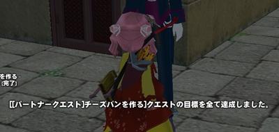 mabinogi_2011_10_06_004.jpg