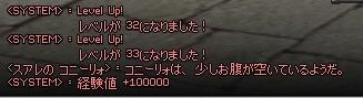 mabinogi_2011_10_06_006.jpg