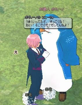 mabinogi_2011_10_07_001.jpg