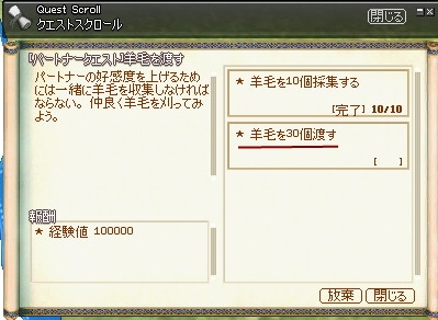 mabinogi_2011_10_07_002.jpg
