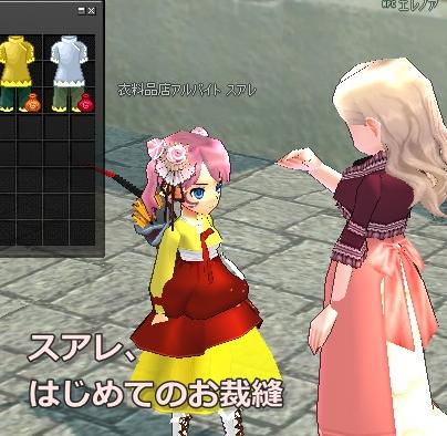 mabinogi_2011_10_07_005.jpg