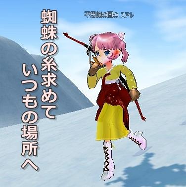 mabinogi_2011_10_07_006.jpg
